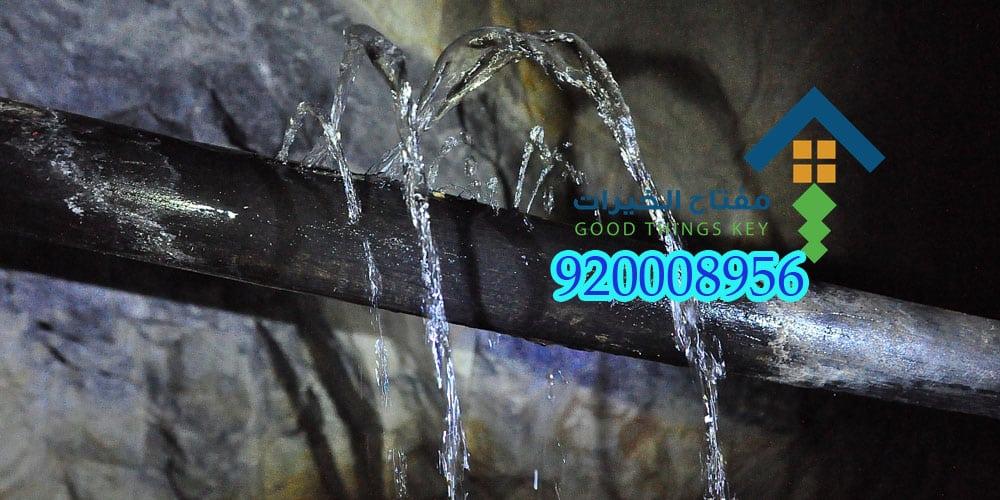 شركة كشف تسربات المياه بالقصيم وبريدة وعنيزة