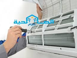 Photo of شركة تنظيف مكيفات بالزلفى 0533942977