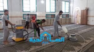 شركة تنظيف مساجد بالمذنب