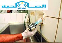 Photo of شركة مكافحة الصراصير بعنيزة 0533942977