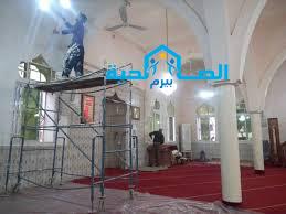 شركة تنظيف مساجد فى رياض الخبراء