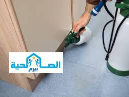 Photo of شركة مكافحة الصراصير بالبكيرية 0533942977