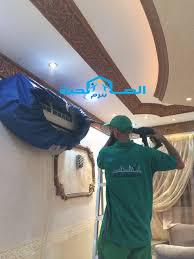 شركة تنظيف مكيفات الاسبلت بالرياض
