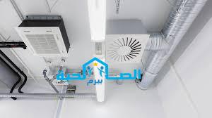 شركة تنظيف مكيفات بالقصيم 0533942977