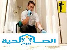 Photo of شركة مكافحة الصراصير بالقصيم 0533942977