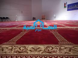 Photo of شركة تنظيف موكيت مساجد بالقصيم 0533942977