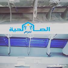 Photo of شركة تنظيف مكيفات بالبكيرية 0533942977