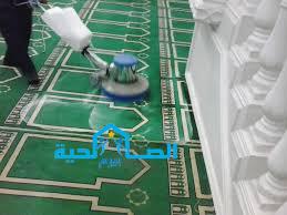 شركة تنظيف موكيت مساجد بالقصيم شركة تنظيف موكيت مساجد بالقصيم شركة تنظيف موكيت مساجد بالقصيم yuryu