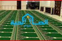 Photo of شركة تنظيف موكيت مساجد بالرس 0533942977