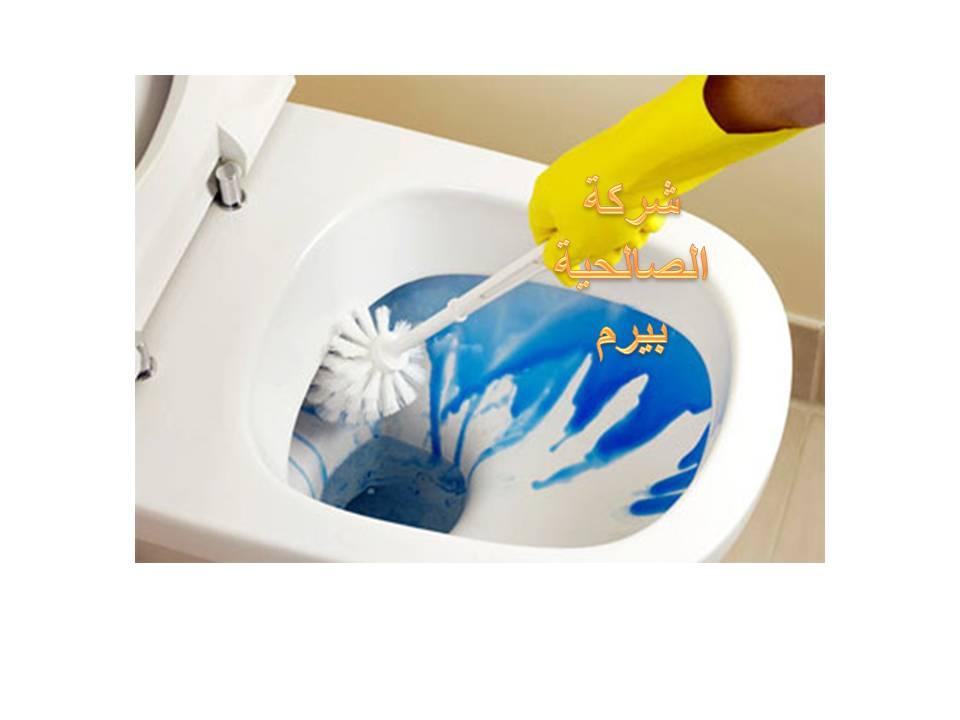 Photo of شركة تنظيف حمامات بالبكيرية 0533942977