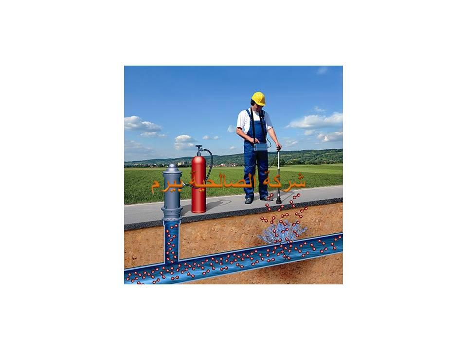 شركة كشف تسربات المياه بالزلفي