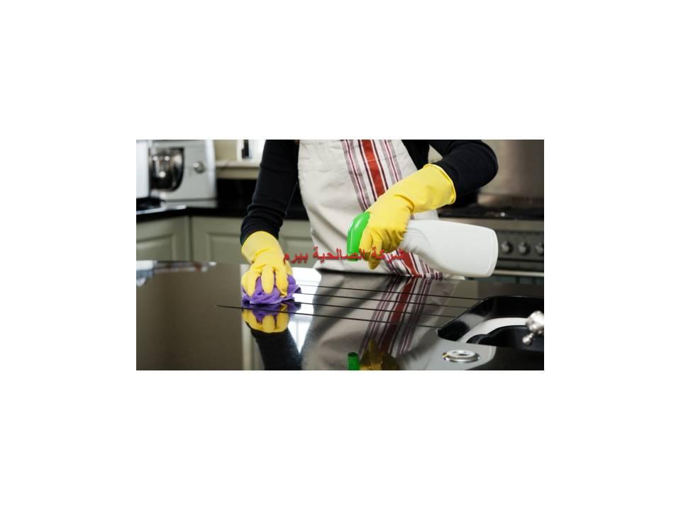 شركة تنظيف مطابخ بالمذنب
