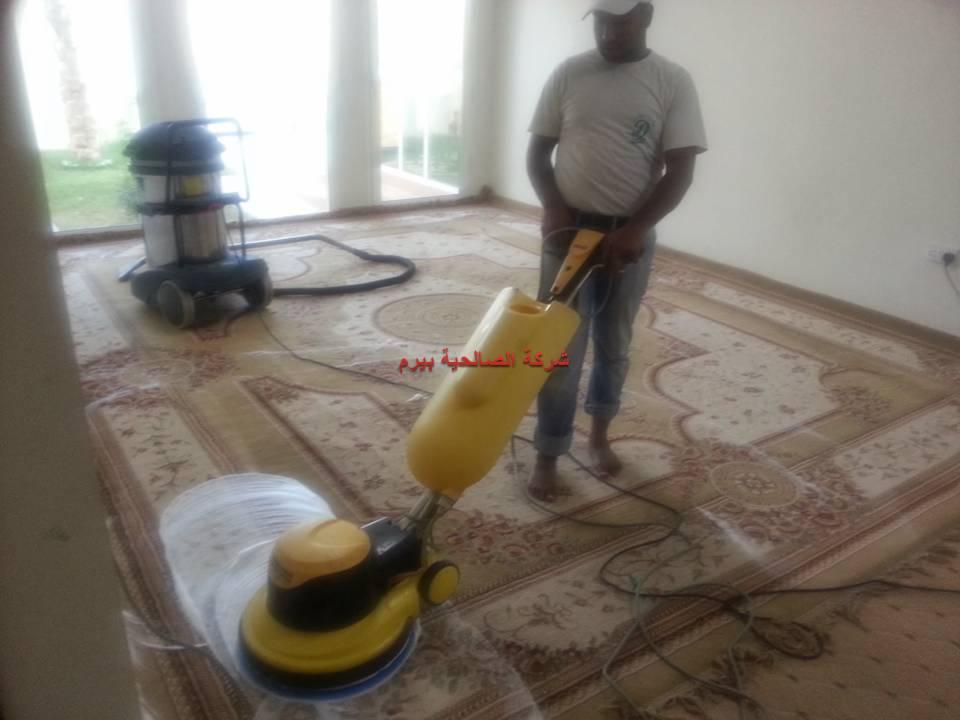 شركة تنظيف بالمذنب شركة تنظيف بالمذنب شركة تنظيف بالمذنب 0533942977 13 1
