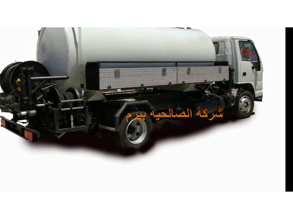 Photo of شركة شفط بيارات بالزلفي