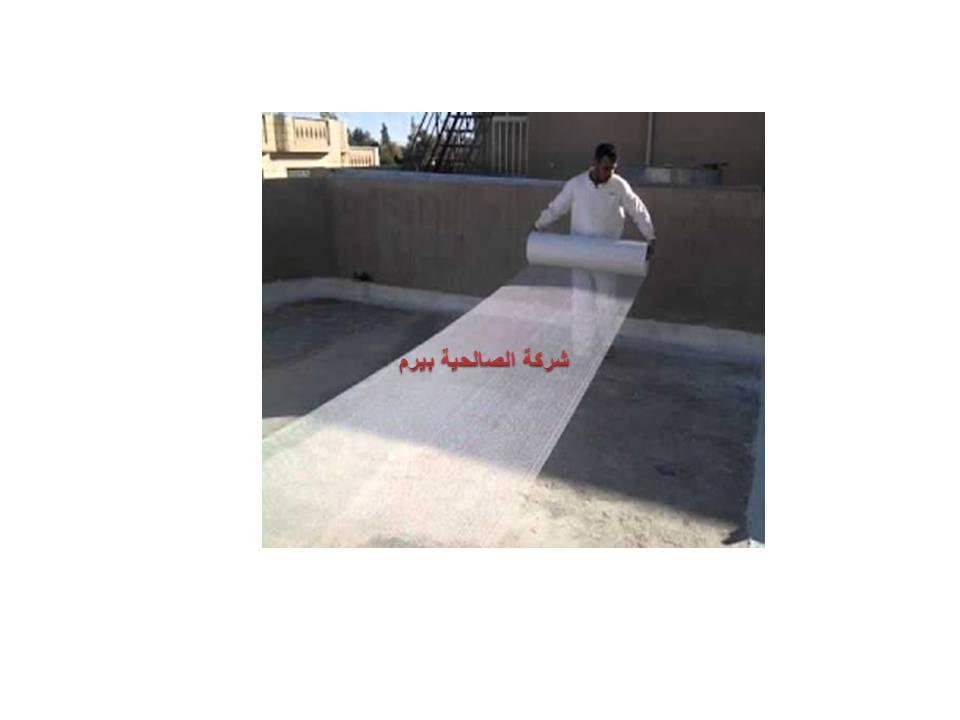Photo of شركة عزل مائي بالبكيرية 920008956