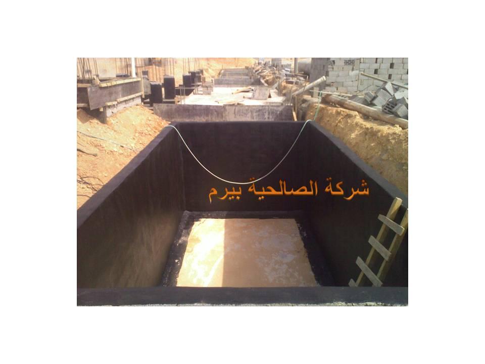 شركة عزل خزانات بالزلفي شركة عزل خزانات بالزلفي شركة عزل خزانات بالزلفي 0533942977 21