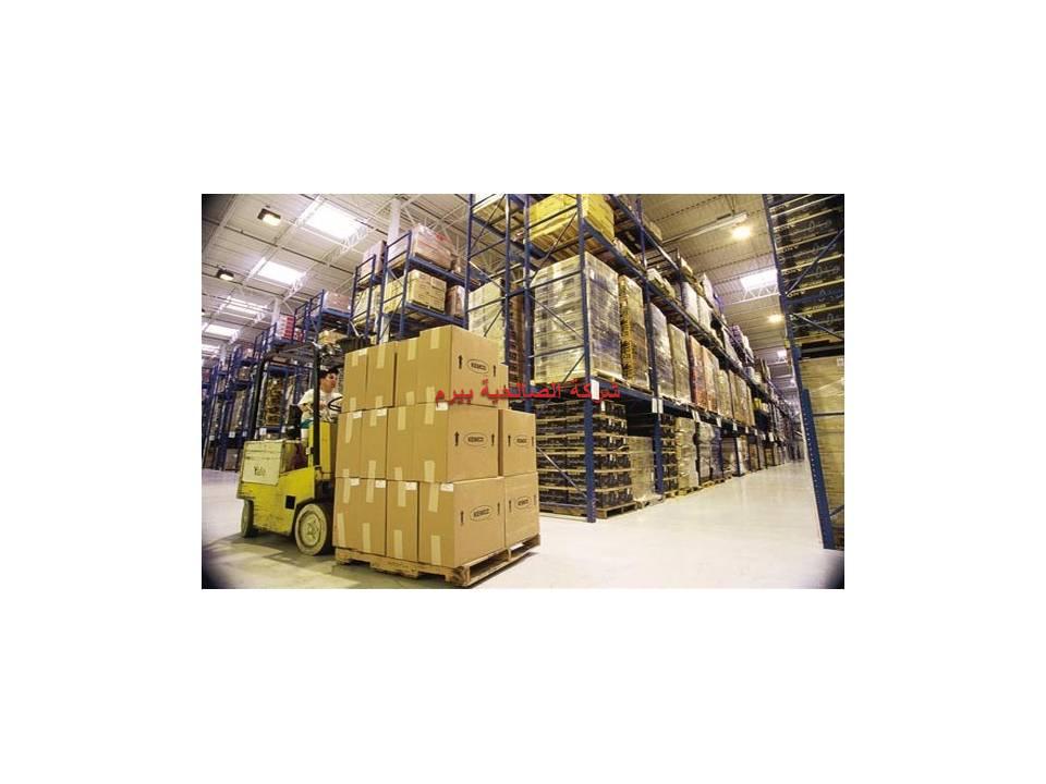 Photo of شركة تخزين اثاث بالبكيرية 0533942977