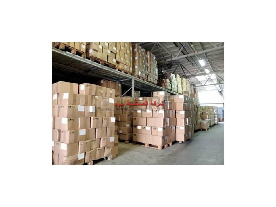شركة تخزين اثاث بالبدائع