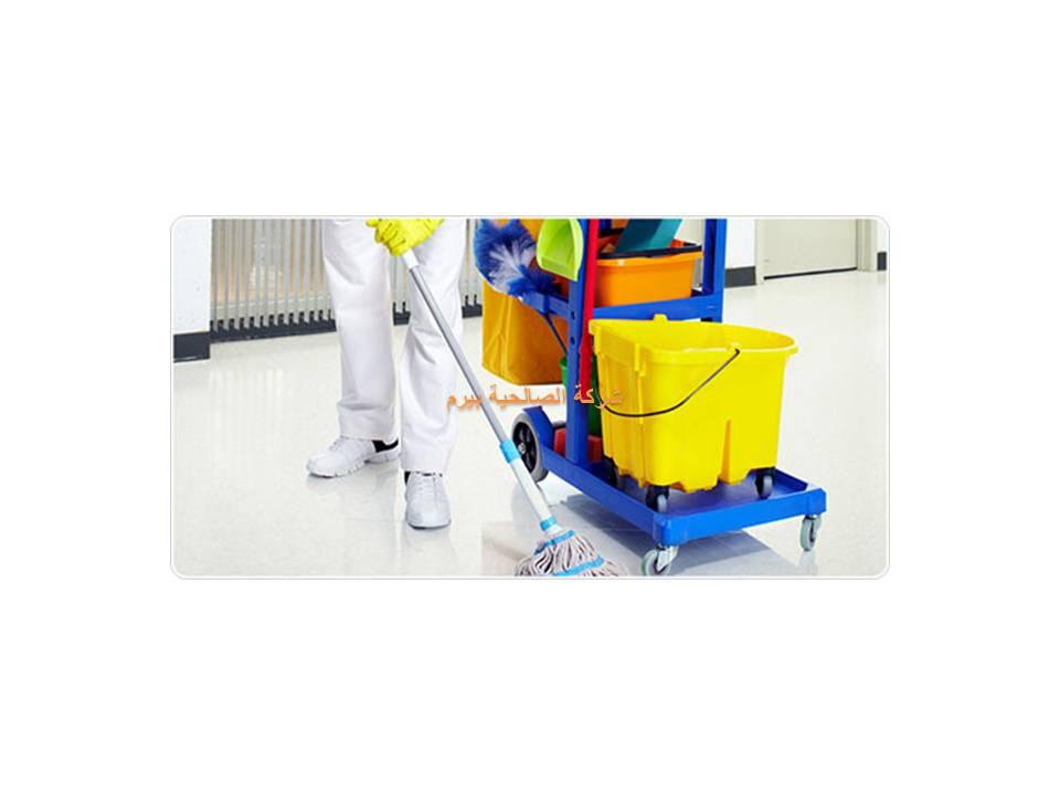 Photo of شركة تنظيف منازل بالبكيرية 0533942977