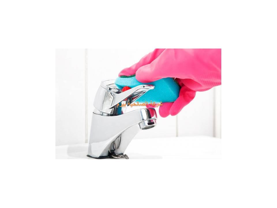 شركة تنظيف حمامات بالبكيرية