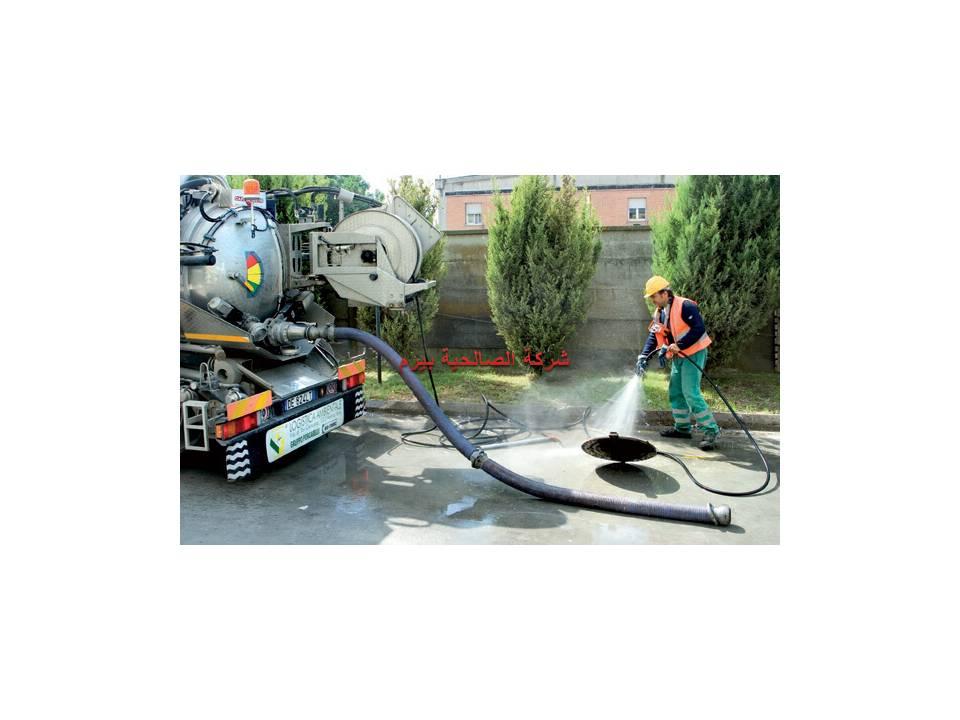 Photo of شركة تنظيف بيارات بالمذنب 0533942977