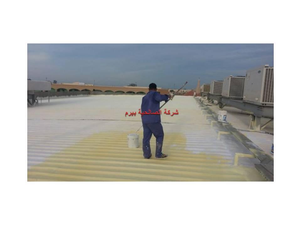 Photo of شركة عزل حراري بالبدائع 920008956