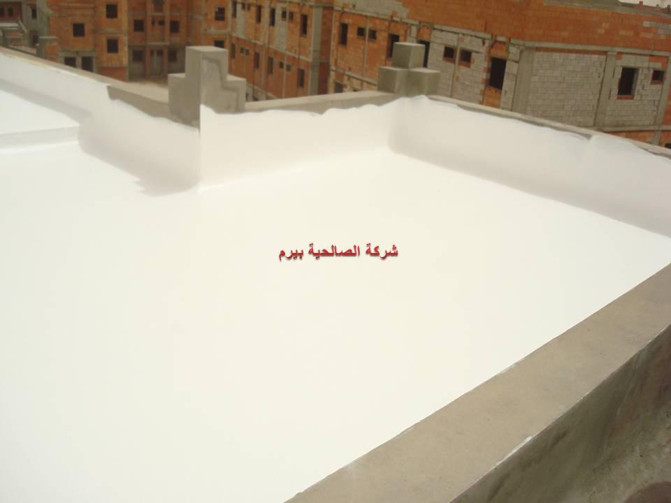 Photo of شركة عزل حراري بالبكيرية 920008956