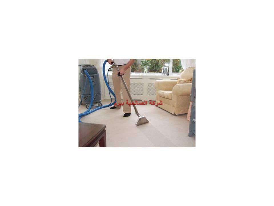 Photo of شركة تنظيف موكيت بالبدائع 0533942977