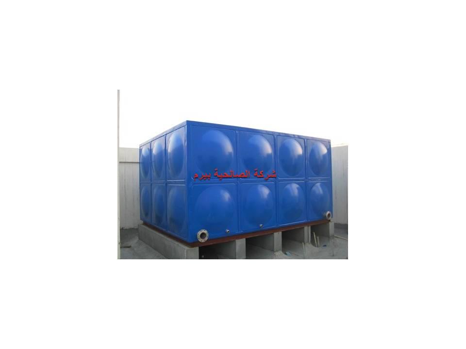 شركة عزل خزانات بالبكيرية 0533942977