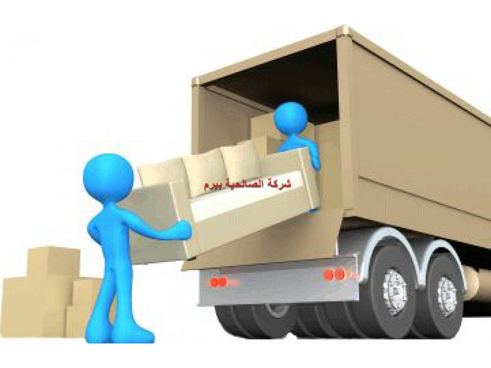 شركة نقل اثاث بالبدائع