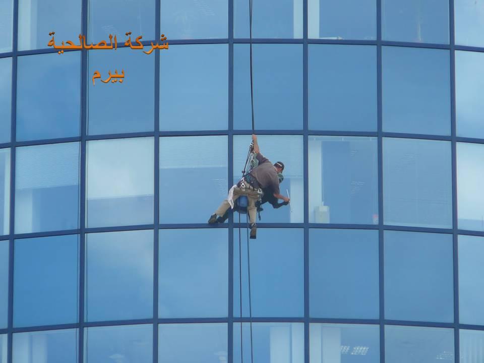 Photo of شركة تنظيف واجهات زجاج بالبكيرية 0533942977