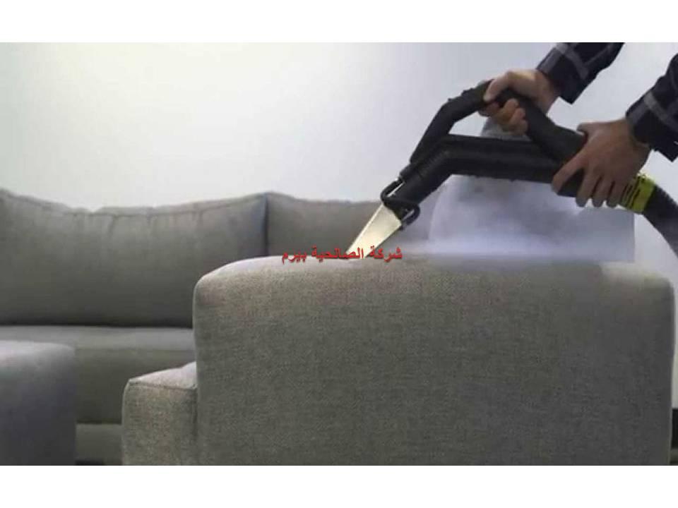شركة تنظيف بالمذنب شركة تنظيف بالمذنب شركة تنظيف بالمذنب 0533942977 7 3