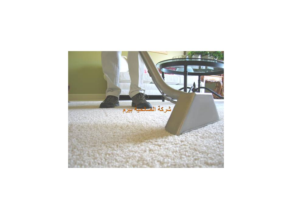 Photo of شركة تنظيف موكيت بالزلفي 0533942977