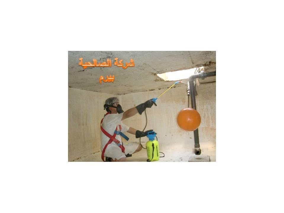 Photo of شركة تنظيف خزانات بالزلفي 0533942977