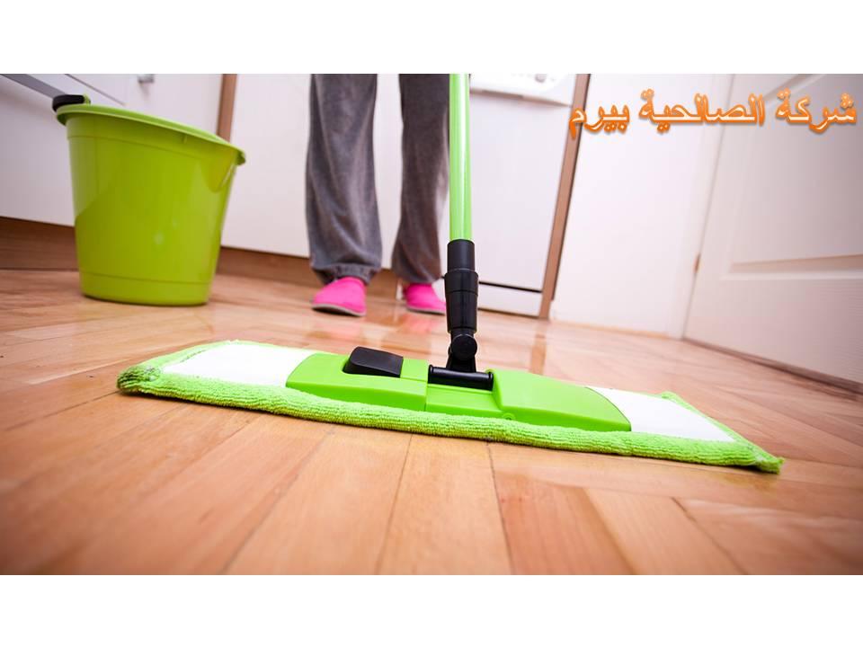 Photo of شركة تنظيف شقق بالزلفي 0533942977
