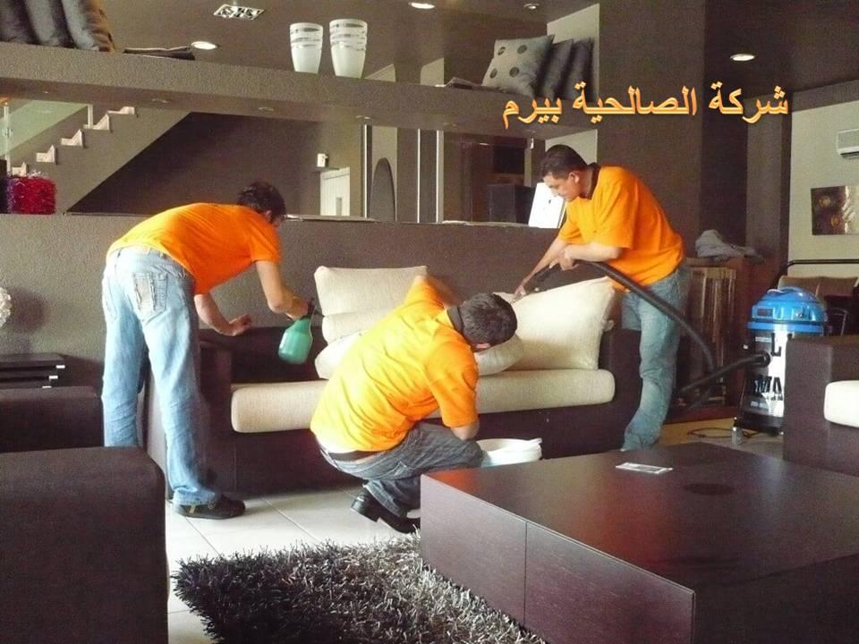 Photo of شركة تنظيف فلل بالزلفي 0533942977