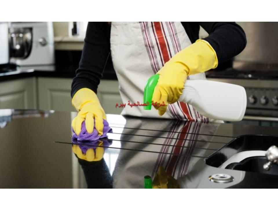 شركة تنظيف مطابخ بالبدائع