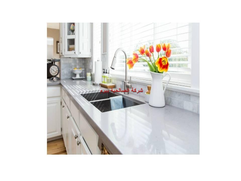 شركة تنظيف مطابخ بالبدائع شركة تنظيف مطابخ بالبدائع شركة تنظيف مطابخ بالبدائع 0533942977 11