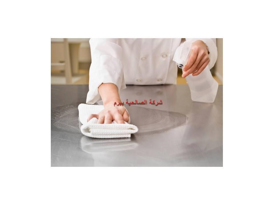شركة تنظيف مطابخ بالبدائع شركة تنظيف مطابخ بالبدائع 0533942977 12