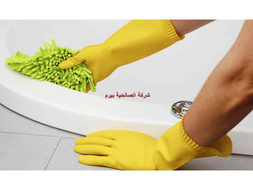 شركة تنظيف حمامات بالبدائع