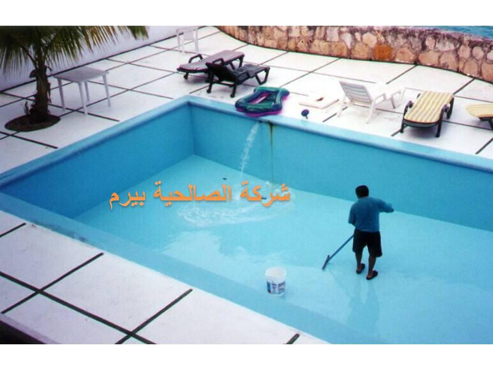 Photo of شركة صيانة مسابح بالمذنب 0533942977