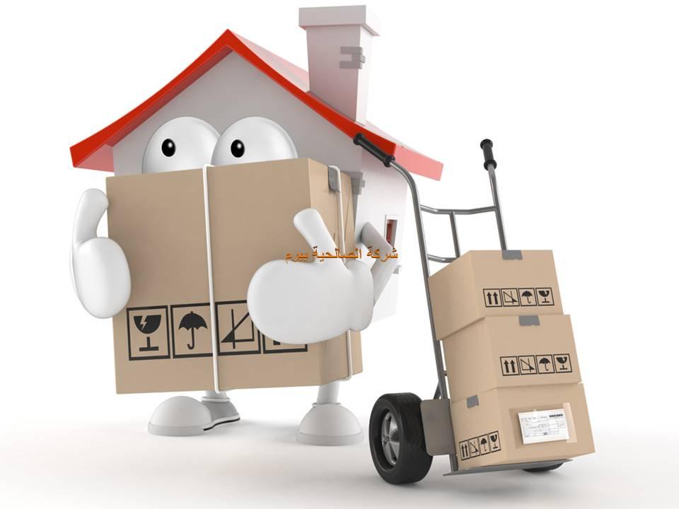 شركة نقل عفش بالبدائع شركة نقل عفش بالبدائع شركة نقل عفش بالبدائع 0533942977 20 1