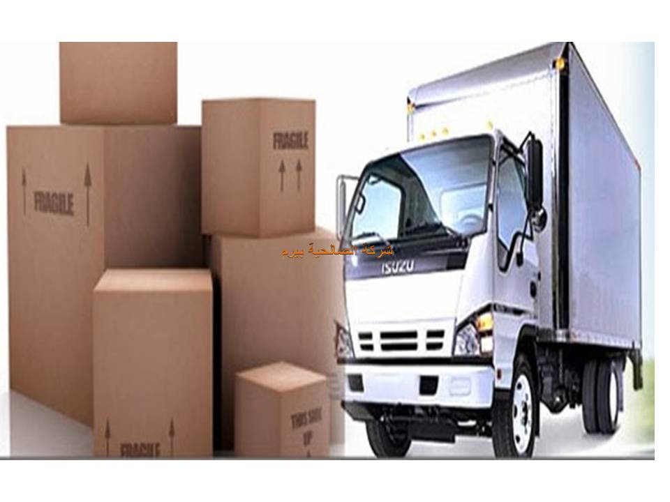 شركة نقل عفش بالبدائع شركة نقل عفش بالبدائع شركة نقل عفش بالبدائع 0533942977 21 1