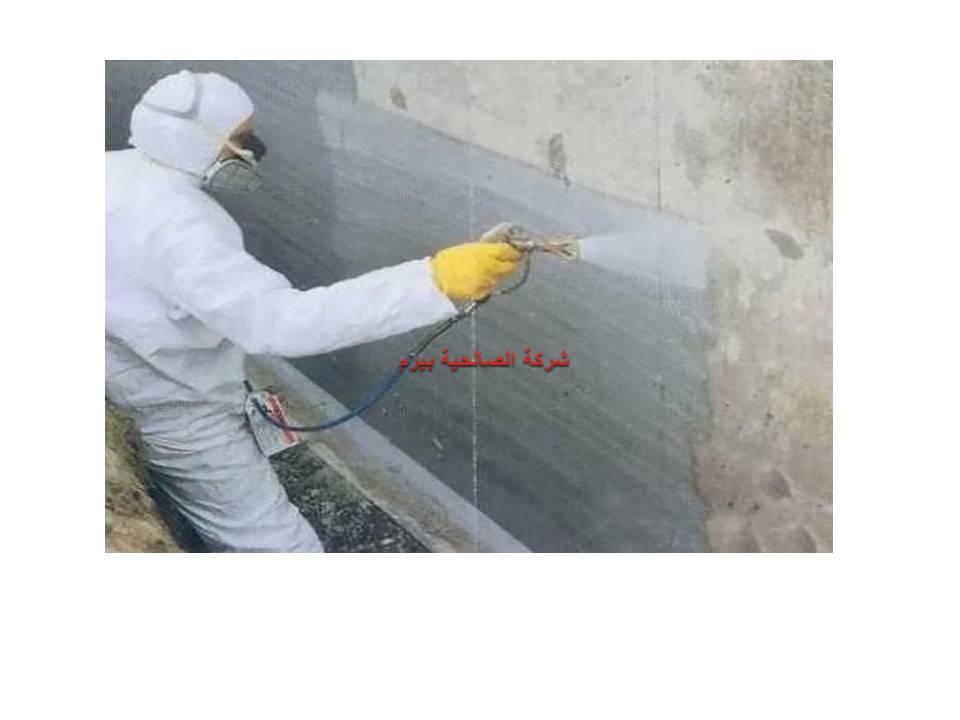 Photo of شركة مكافحة النمل الابيض بالبدائع 920008956
