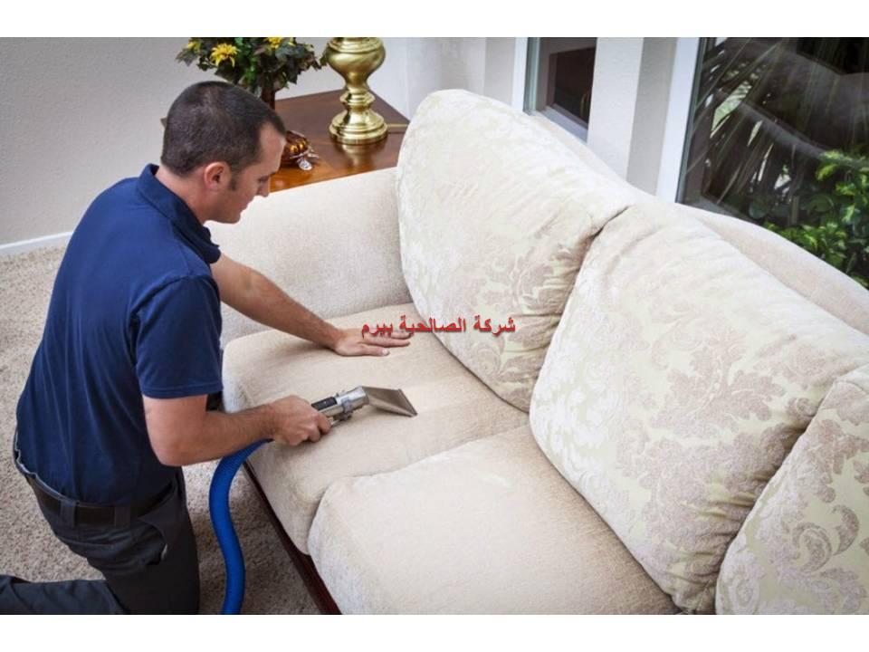 Photo of شركة تنظيف كنب بالبدائع 0533942977