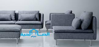 Photo of شركة شراء اثاث مستعمل بالجبيل 0567587893