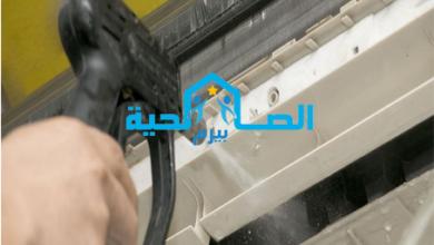 Photo of شركة تنظيف مكيفات بعقلت الصقور 0533942977