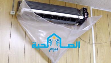 Photo of شركة تنظيف مكيفات بالعمار 0533942977