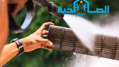Photo of شركة تنظيف مكيفات سبليت ببريدة 0533942977
