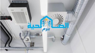 Photo of شركة تنظيف مكيفات برياض الخبره 0533942977